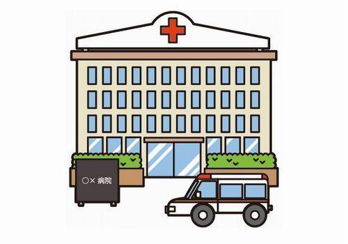 医院 山下